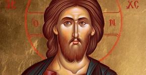 Євангельські читання: Прощайте