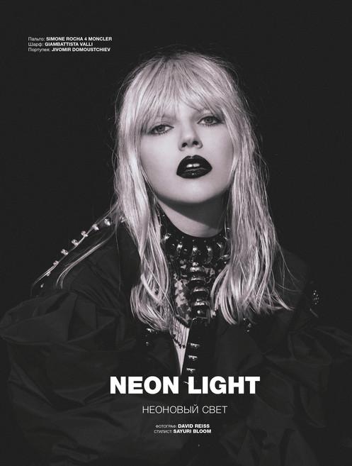 Numéro Russia 056 Celebration - NEON LIGHT