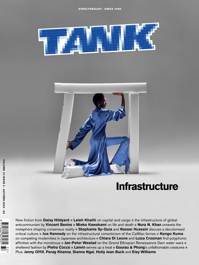 TANK VOLUME 10 ISSUE 5 COVER