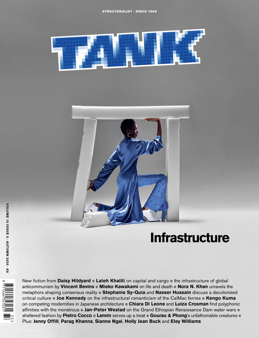 TANK VOLUME 10 ISSUE 5 COVER infrastructure