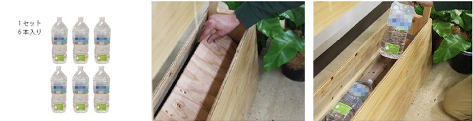 防災対策、観葉植物リース、観葉植物管理会社