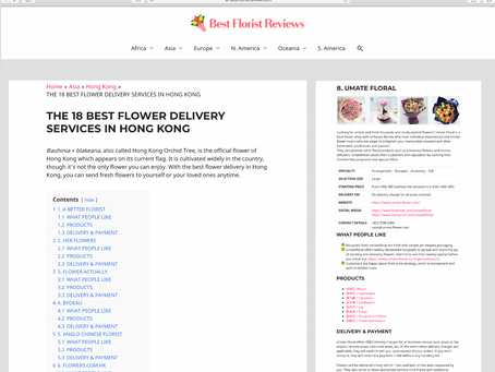 Umatefloral as Hong Kong Best florist 2020   羽美花藝兩度獲推薦為香港區優秀花店