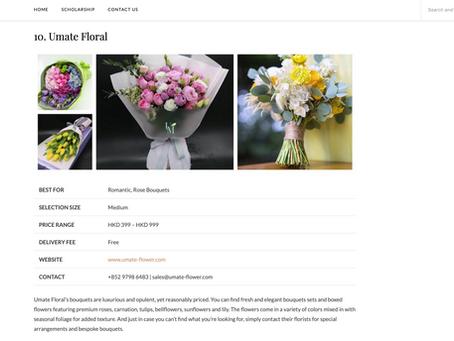 Hong Kong Best florist 2019 獲推薦花店之一 2019香港最佳花店