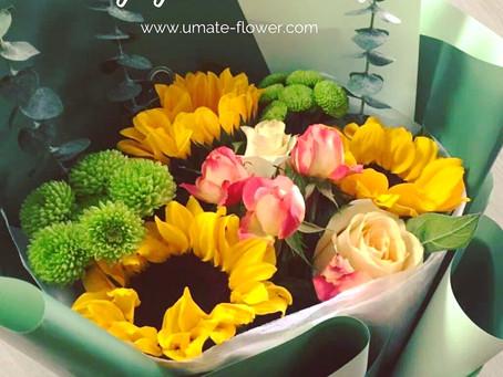 ♡ 請.你.說.愛.我 ♡之送上花束