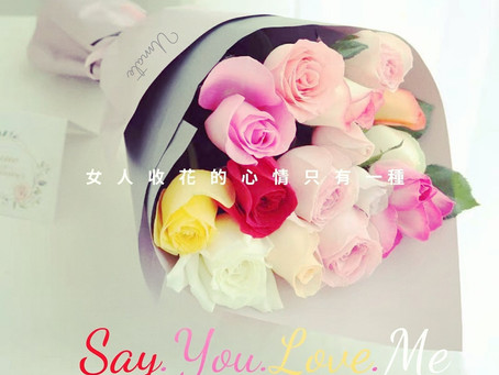 ♡ Say You Love Me ♡ by sending flowers