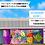 Thumbnail: ウォールアートから話題の店まで、最新カカアコエリアから生配信!(C22201220)