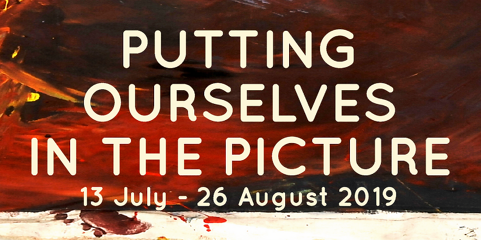 Exhibition Preview: Putting ourselves in the picture