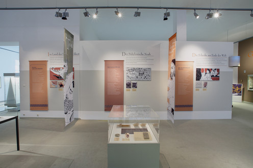 Gilgamesch - Archeology of an Immortal Figure, Artwork of the Exhibition by Fides Linien, 2007