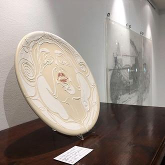 Gallery 'Kunst und Eros', Germany