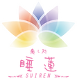睡蓮logo-01-06.png