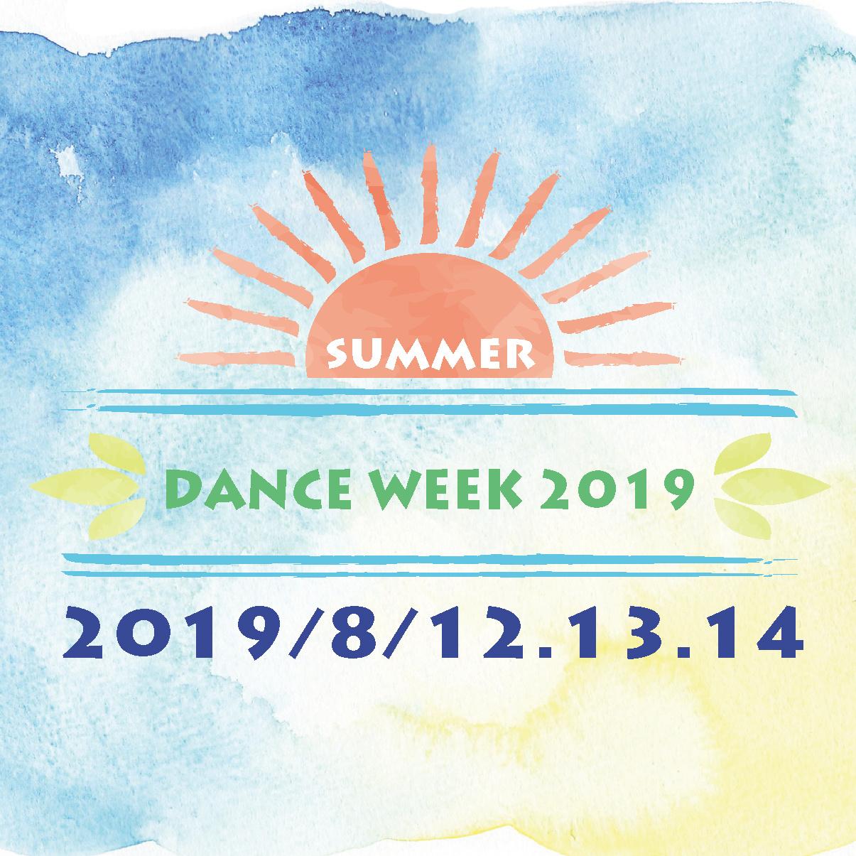 SUMMER DANCE WEEK 2019