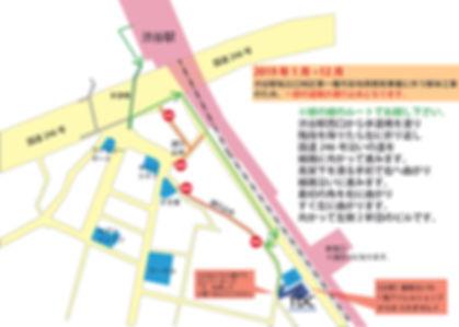 渋谷通行止め6.11map.jpg