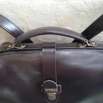 Designer bőr táska