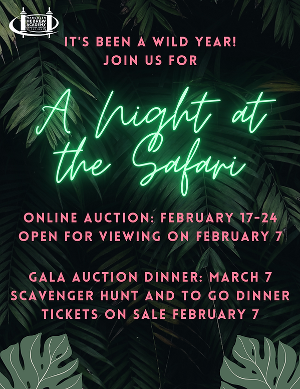 Updated Auction Flyer 2021.png