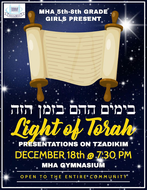 LIGHT OF TORAH.jpg