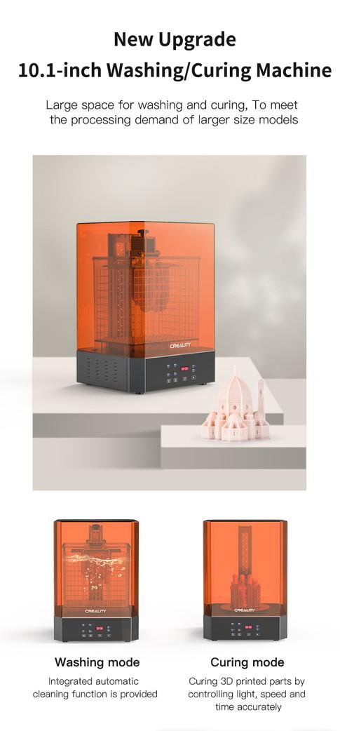 Maquina Lavado y Curado Creality UW-02 - Digitalz 3D Perú 06.jpg