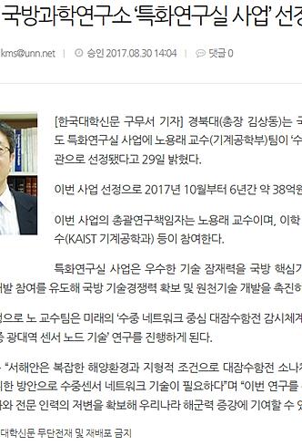 기사a_편집본.png