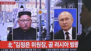 PVM BITs   Kim Jong Un meets Vladimir Putin