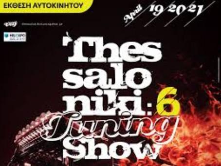 Το μεγαλύτερο show βελτίωσης στη Θεσσαλονίκη