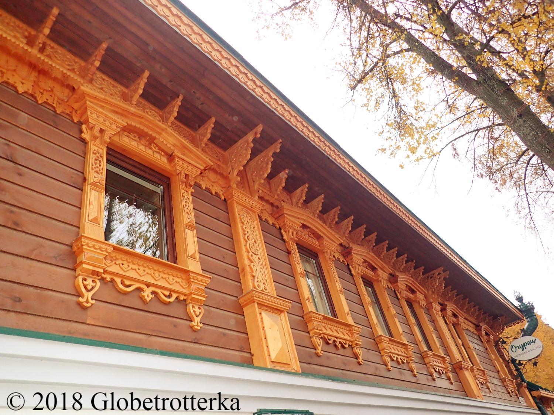 Maison traditionnelle du XIX siècle