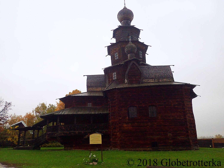 Eglise du XVII siècle