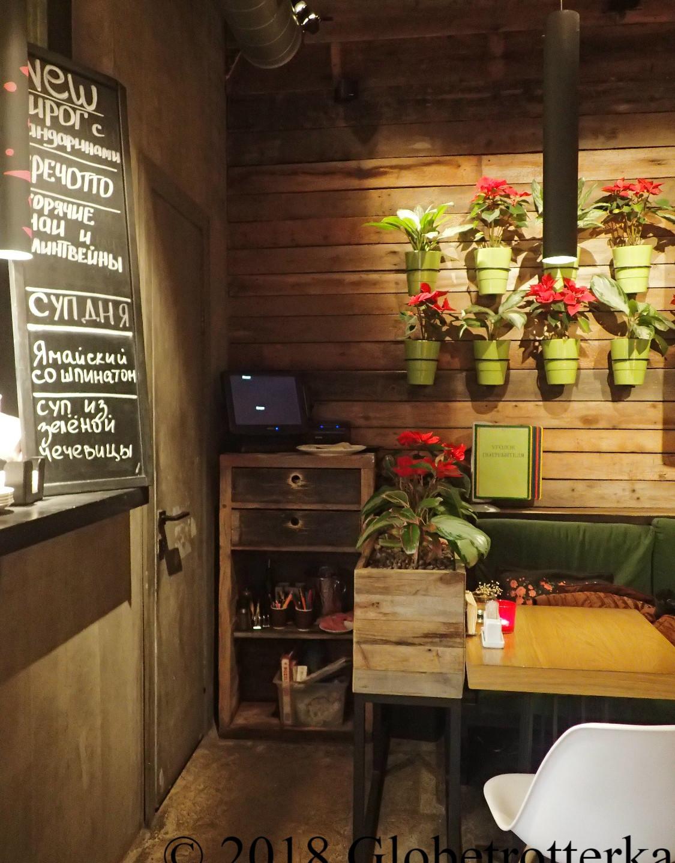 Décoration du café Fresh, Moscou