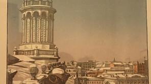 Moscou et les Moscovites