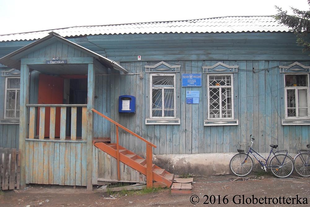 Bureau de poste local, Tchemal, République de l'Atlaï © 2016 Globetrotterka