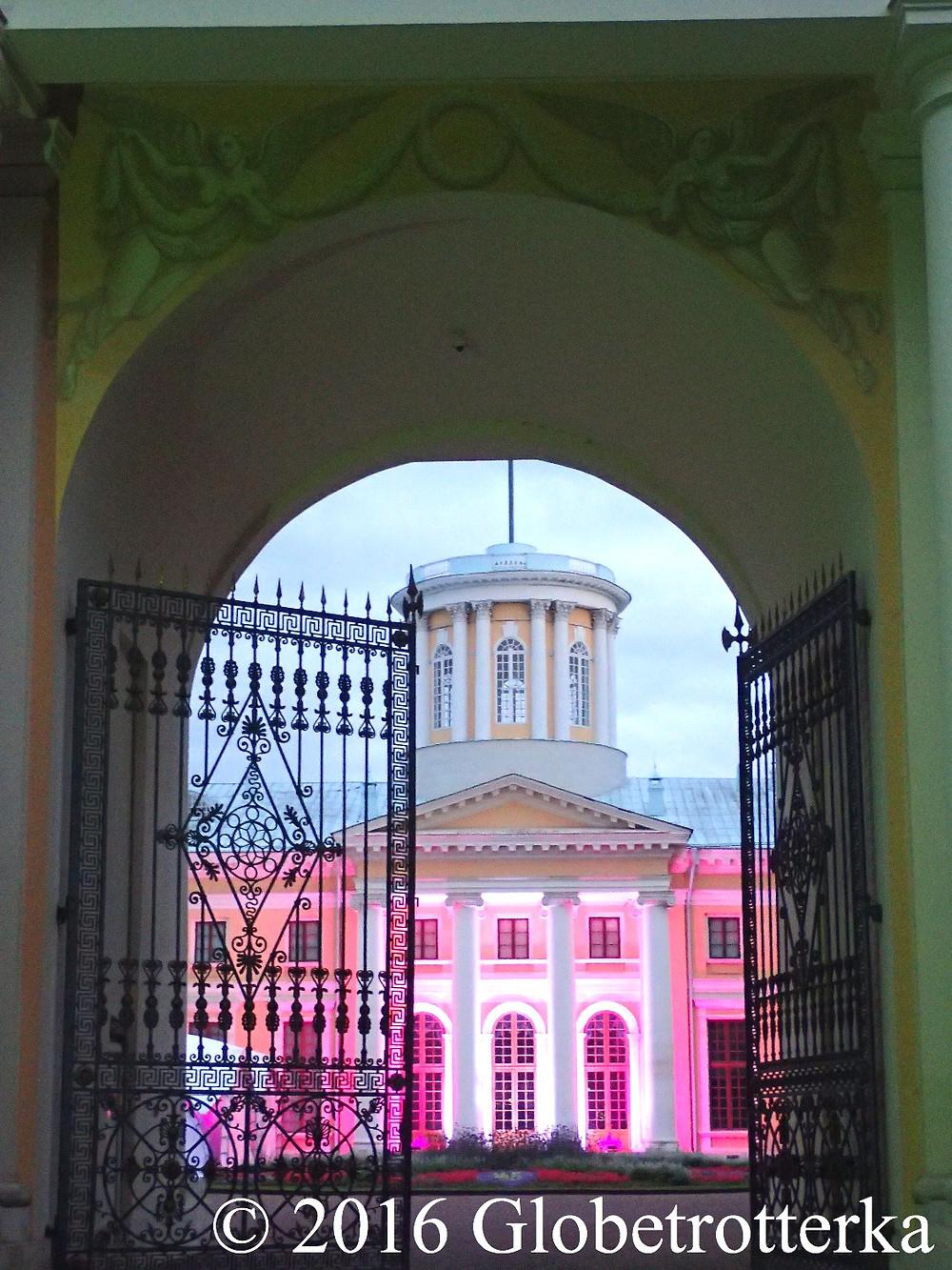 Entrée du palais principal