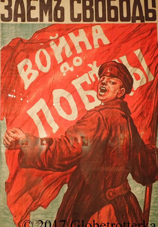 Pyotr Buchkin, 1917