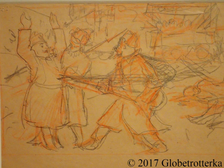 Exposition Nekto 1917, nouvelle galerie Tretiakov, parc Muzéon, Moscou © 2017 Globetrotterka