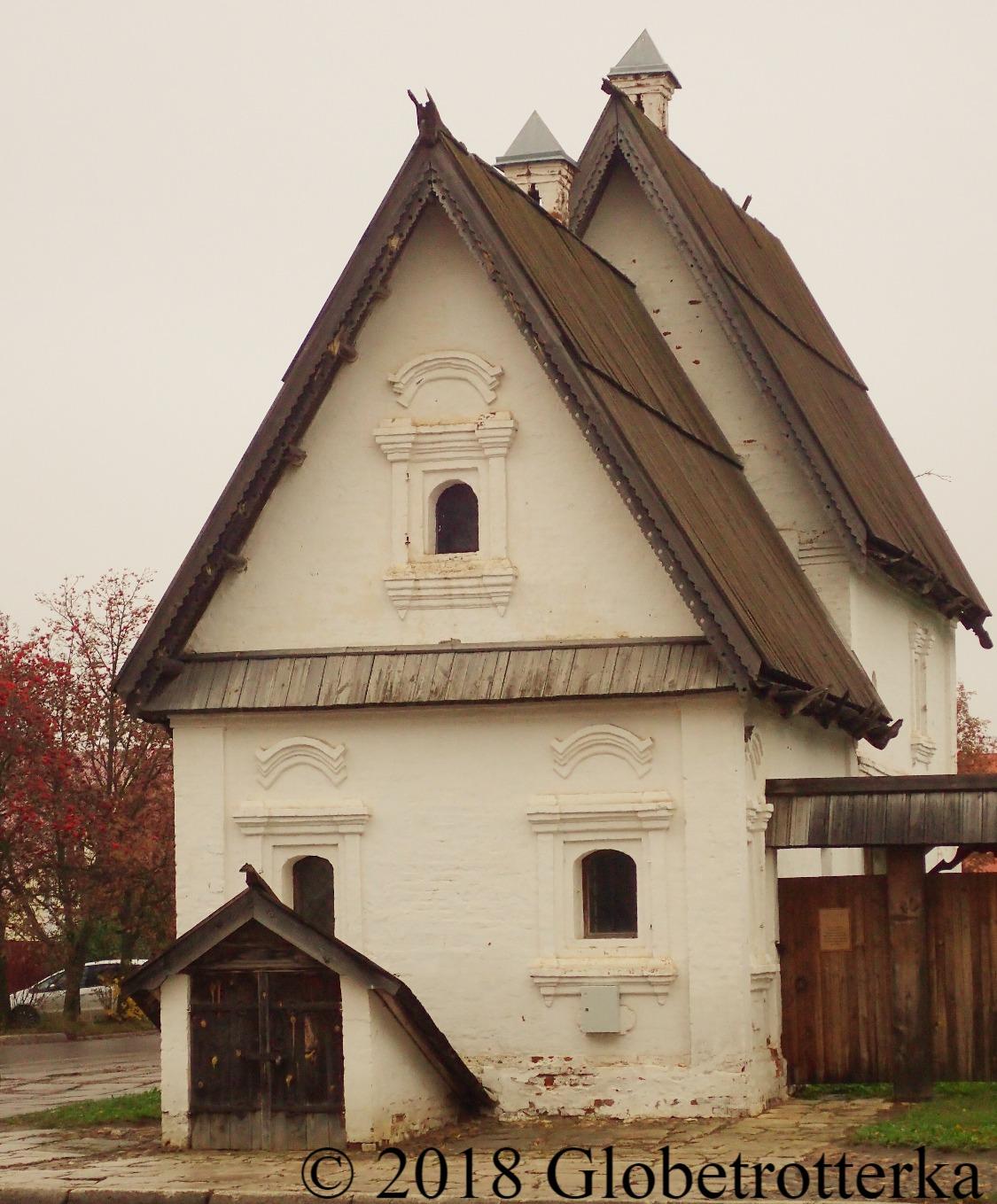 Maison de la bourgade