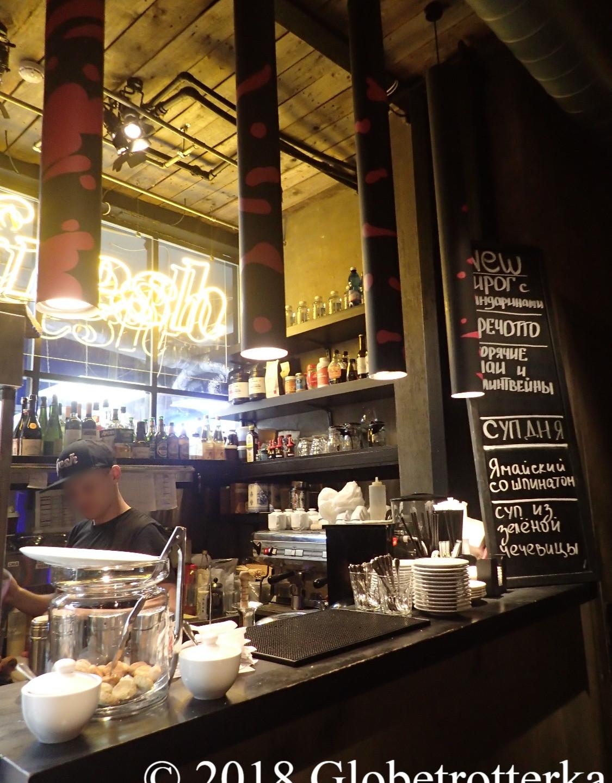 Bar du café Fresh, Moscou