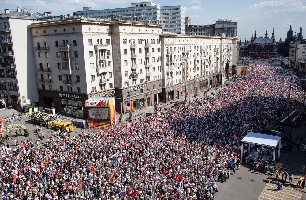 Le régiment immortel rejoint la Place Rouge à Moscou, 9 mai 2016