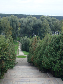 Parc d'Arkhangelskoïe