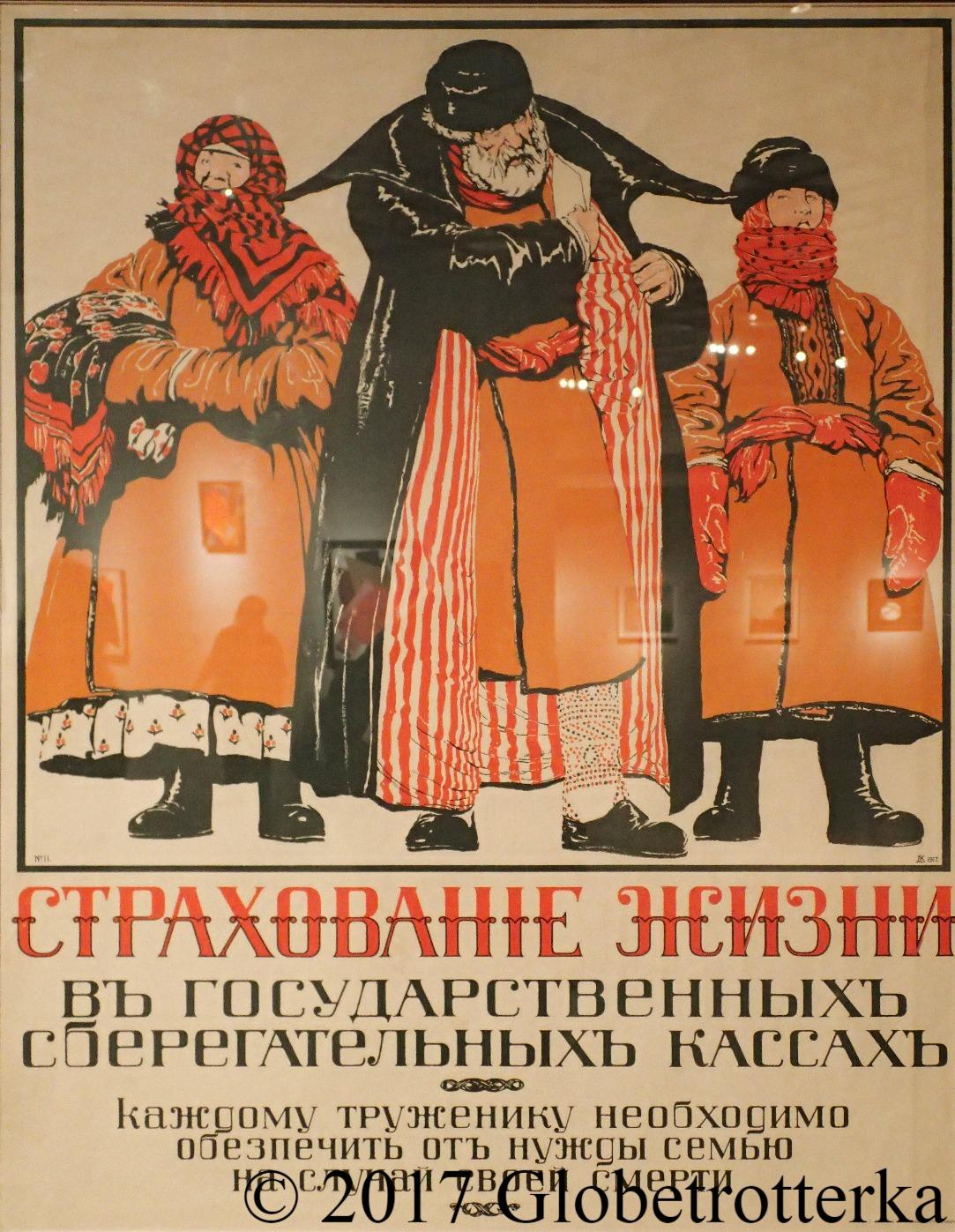 Dmitri Kardovsky, 1917