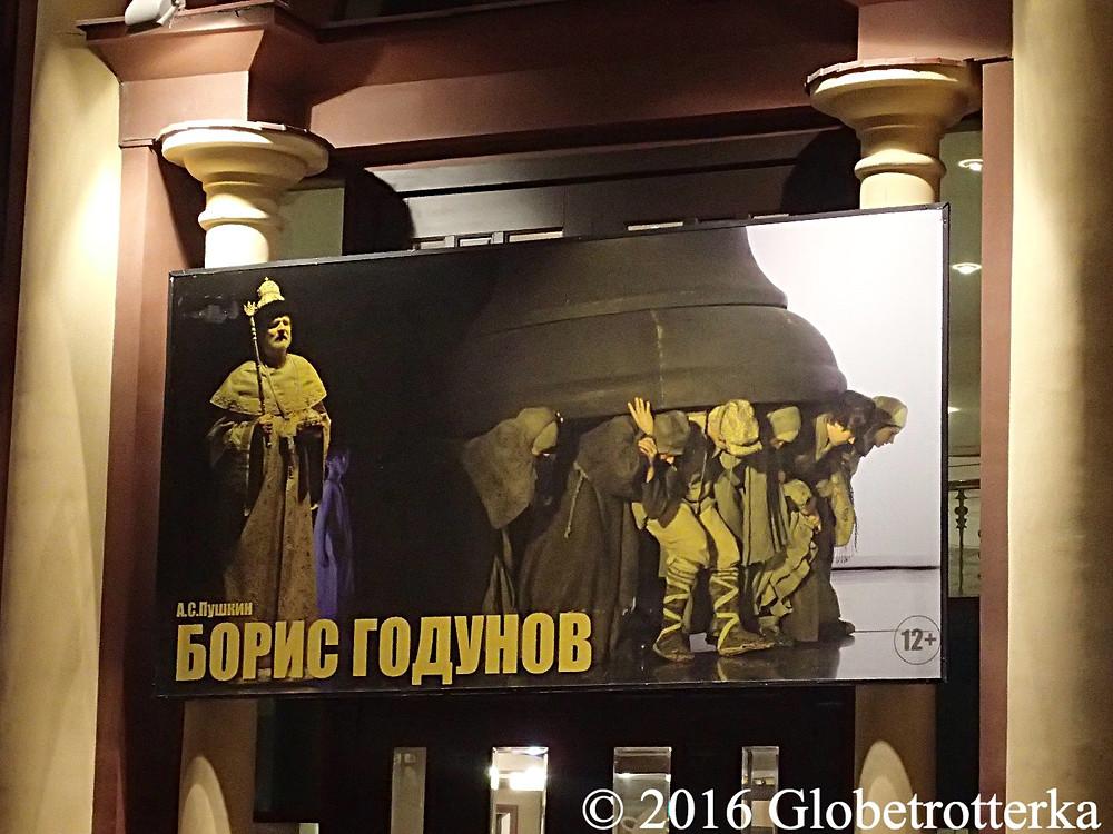 Affiche de la pièce Boris Godounov de Pouchkine au théâtre Et Cétéra © 2016 Globetrotterka