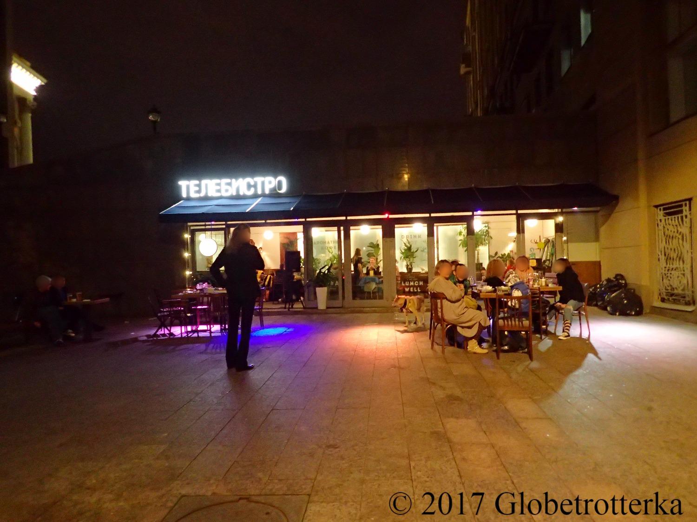 Place devant le Telebistro