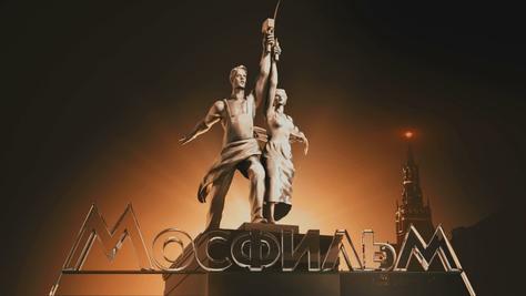 Les studios du cinéma soviétique