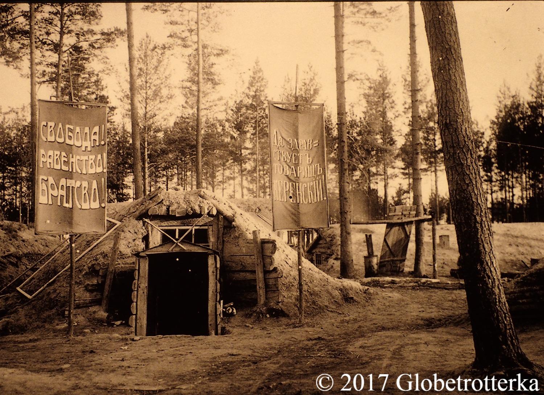 devant l'entrée d'une tranchée, province de Minsk, 1917, exposition Nekto 1917, nouvelle galerie Tretiakov, parc Muzéon, Moscou © 2017 Globetrotterka