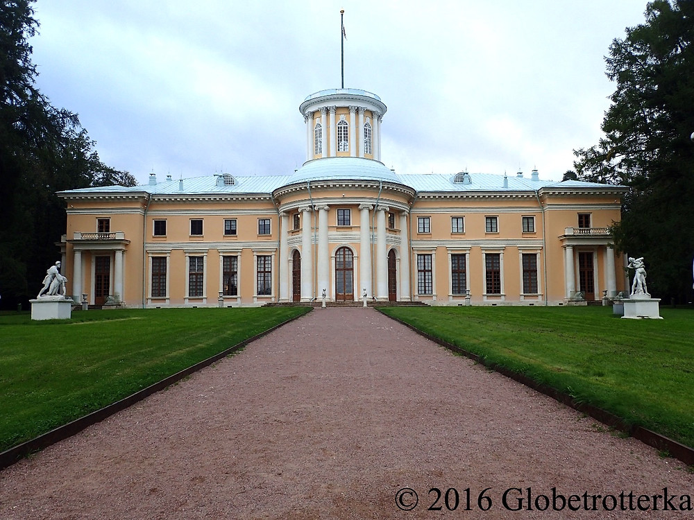 Palais principal. © 2016 Globetrotterka