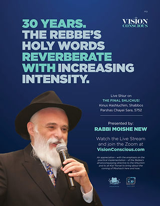 Vision Conscious Event Flyer Moshe New.jpg