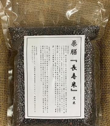 真空パックしたお米の販売を開始いたします。