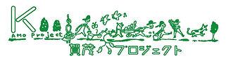 企業ロゴ.jpg