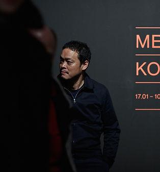 Meiro koizumiportrait Matadero.jpg