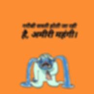 Hindi, hilarious, entertainment, witty, comic