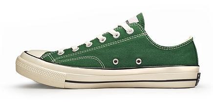 Back To 70s Low Dark Green 1 (1).jpg