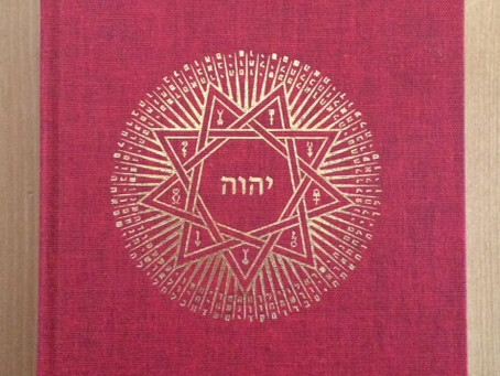 Esoteric Review #01: G. D. Laval - Black Magick Evocation of the Shem Ha Mephorash