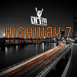 Lilith My Mother Appears On The Jan 7th Episode Of Highway 7 Radioshow