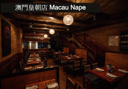 NAPE03_edited.jpg